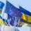 ЄС вимагає від України великих зусиль в боротьбі з корупцією та реалізації реформ