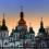 1,5 млн.грн намагався вивести до Росії православний священник