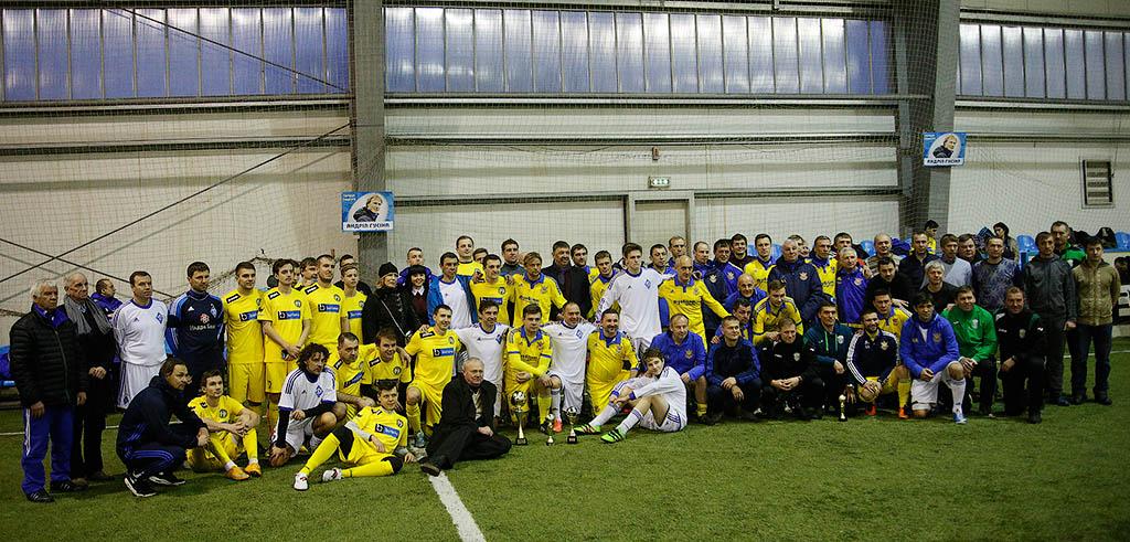 Переможці футбольного турніру пам'яті Андрія Гусіна 13 грудня 2016 - м.Київ