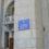 НАБУ: обвинувальний акт щодо Омеляна скеровано до Солом'янського райсуду Києва для розгляду по суті