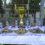 """23 серпня на поляхНТК ім. В.Баннікова розіграють """"Кубок Незалежності – 2018"""""""